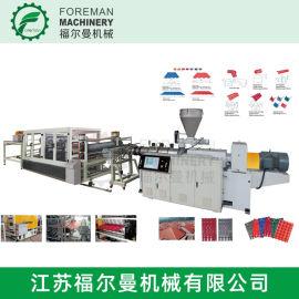 pvc+ASA/PMMA琉璃瓦生产线