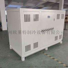苏州50HP化妆品专用低温冷冻机组