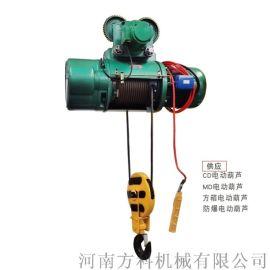 现货定制防爆电动葫芦