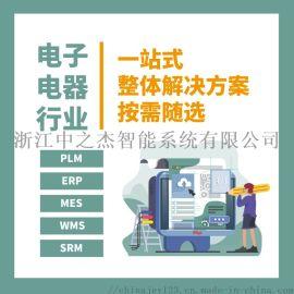 台州mes,生产执行系统,mes全业务流程管理软件