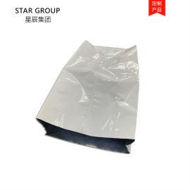 定制电线电缆橡胶塑料粒子真空防潮袋 铝塑重包袋