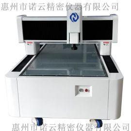 诺新云全自动CNC影像测量仪厂家有现货