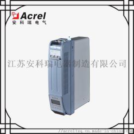 安科瑞智能低压无功补偿电容器选型