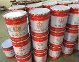 天津燈塔塗料油漆防腐低氣味水性漆油漆