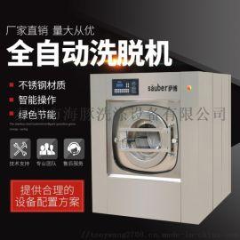 50kg全自动洗脱机 洗脱两用机 宾馆专用洗衣设备