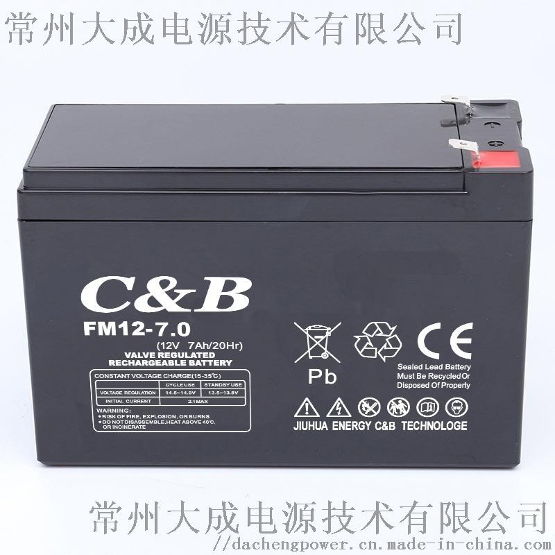 12V7AH卷閘門消防監控兒童車音響喇叭噴霧器電池
