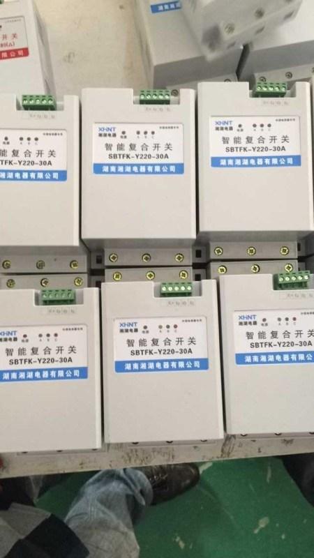 湘湖牌DTSD9180电度表线路图