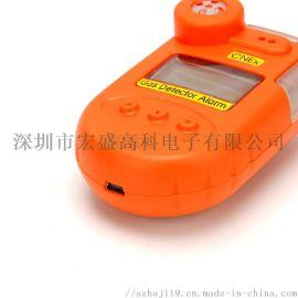 便携式可燃气体探测器/便携式有害气**测器