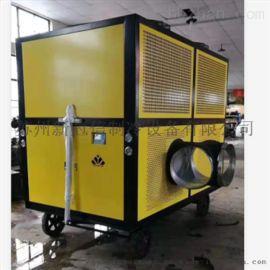 供应谷物冷却机、风冷移动式谷物冷却机