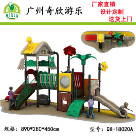 戶外兒童組合滑滑梯幼兒園大型塑料滑梯玩具游樂設施