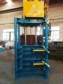 立式打包机 手动液压海绵打包机 东莞厂家定制