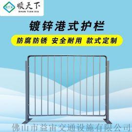 顺天下通港式实心锌钢围栏隔离栏杆广州马路道路护栏