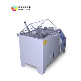 盐水喷雾腐蚀老化试验机, 测试仪氧化盐雾箱