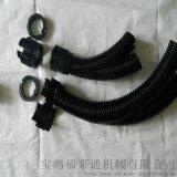 供應電廠用PA6阻燃尼龍雙臂開口軟管 線纜套管