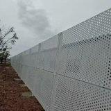 珠海金湾区冲孔护栏 白色冲孔板围挡 公路冲孔网围墙