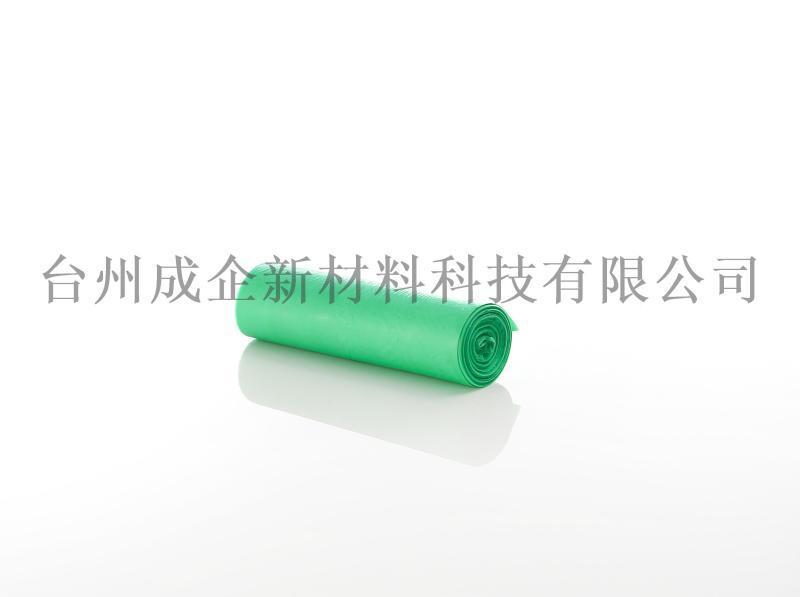 幫你款全生物降解可堆肥連卷垃圾袋(綠色10/卷)