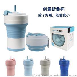 550ml大容量运动水杯便捷随手杯硅胶折叠咖啡杯