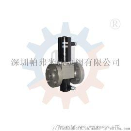 美国进口卡洛特带信号反馈高压电磁阀
