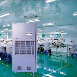 工业净化除湿机 净化型空气除湿机
