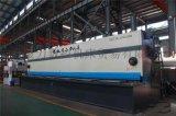 闸式数控剪板机、折弯机、安徽省三机床公司