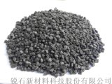 锐石牌精炼高纯棕刚玉磨料年产20000吨