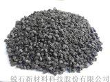 锐石牌精炼高纯棕剛玉磨料年产20000吨