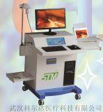 SZZ-2000E肛肠综合治疗仪