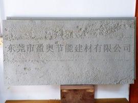 天然PU轻质文化石浇筑水泥板混凝土板内外墙背景板