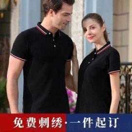 工作服团体服文化衫广告衫文化衫活动马甲劳保服定制