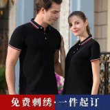 工作服團體服文化衫廣告衫文化衫活動馬甲勞保服定製
