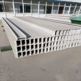 玻璃钢高速电缆槽聚氨酯电缆桥架厂家