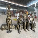 韶关玻璃钢人像雕塑 校园文化人物雕塑