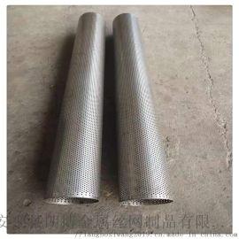 厂家定做工业不锈钢过滤网 气液冲孔网管