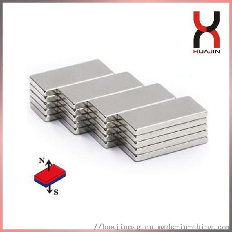 南京廠家供應釹鐵硼方塊強力磁鐵 N52方形強磁