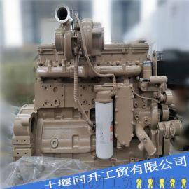 原装进口康明斯QSL9 旋挖钻柴油发动机