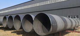 地埋输水用大口径螺旋焊管