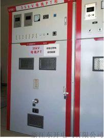 35kv高压柜KYN61-40.5金属铠装开关柜