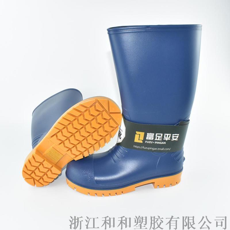 高筒防护雨靴劳保防滑工矿水鞋钢头防砸安全靴
