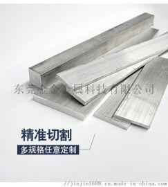6061铝排扁条 铝方块扁铝条 6063铝板