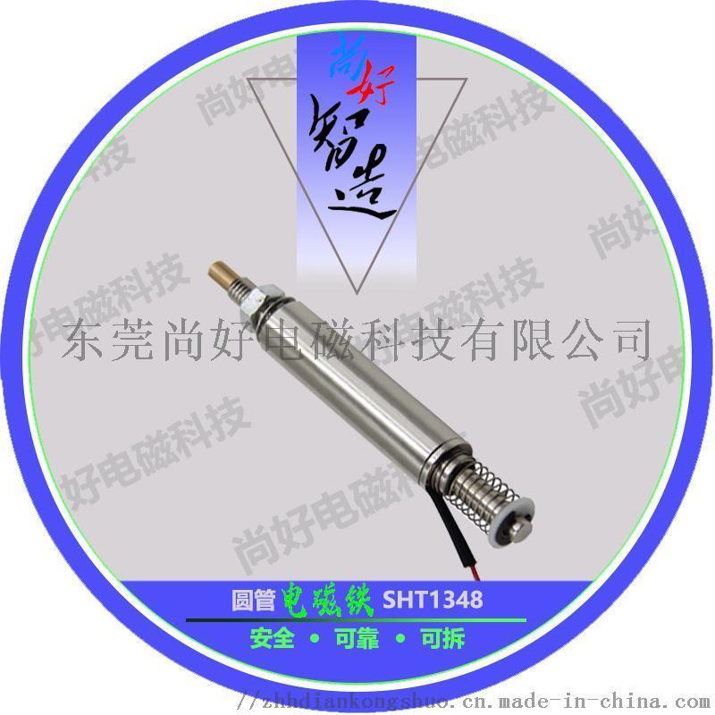 东莞电磁铁厂家 定制纺织机电磁铁
