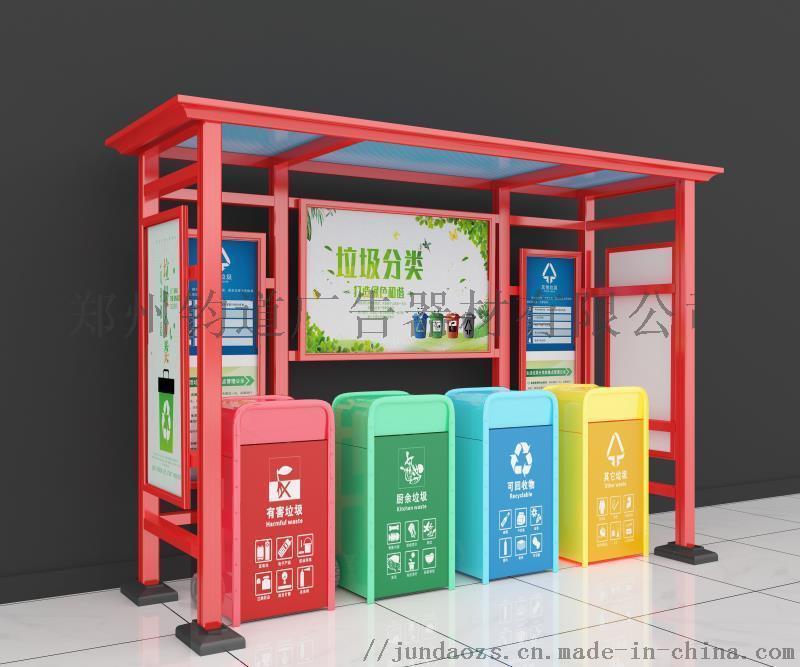 優質款垃圾分類亭屬性/單體垃圾亭價位