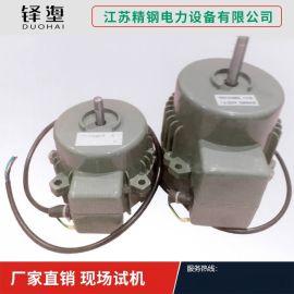 小型高压风机电机F20-F40系列