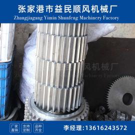 江苏厂家直销链轮链条加工机械传动 提升机链轮齿轮