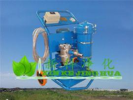 永科净化LY-150板框式滤油机厂家
