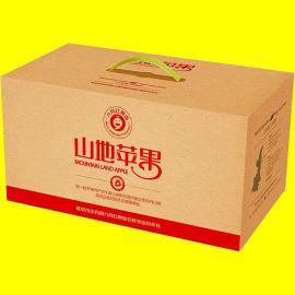 郑州水果包装箱定做 礼品盒彩色纸箱