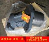 煤矿钻机手动液压柱塞泵A7V78MA1RPF00报价