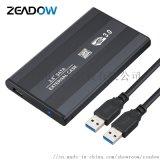 2.5寸硬盘盒USB3.0转SATA笔记本串口固态金属硬盘抽取盒