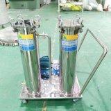 移動小推車串聯袋式過濾器