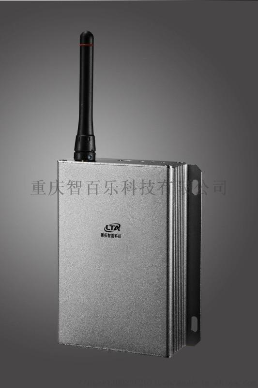 无线接收器TC-WRXD-RF