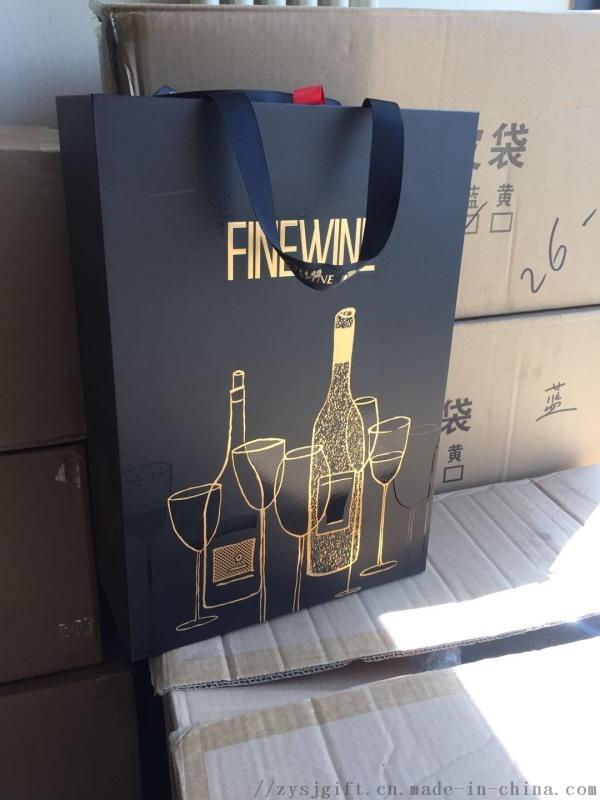 炫彩系列双支酒盒